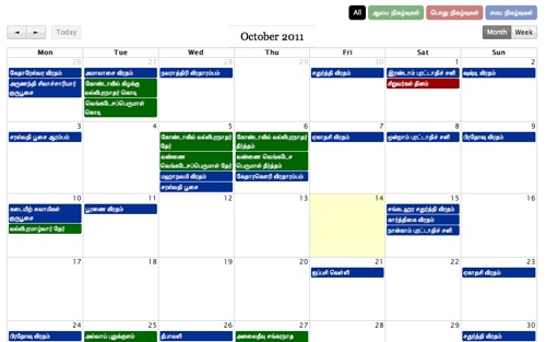 Plugin URL: http://wordpress.org/extend/plugins/ajax-event-calendar/